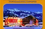 Китцбюэль — обзор и отзывы лыжного курорта