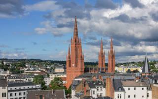 Висбаден — что посмотреть по городам Германии