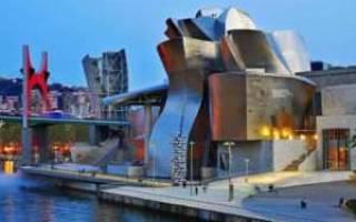 Музей Гуггенхайма, Испания — обзор
