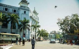 Янгон — что посмотреть по городам Мьянмы