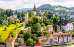 Люцерн — что посмотреть по городам Швейцарии