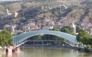 Мост Мира, Грузия — обзор