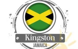 Кингстон — что посмотреть по городам Ямайки