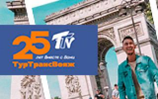 Ла-Танья — что посмотреть по городам Франции