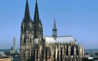 Кёльнский собор, Германия — обзор