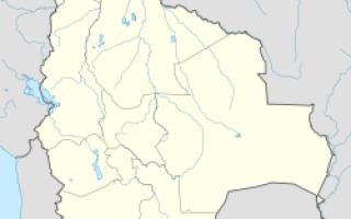 Эль-Альто — что посмотреть по городам Боливии