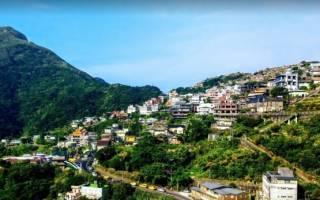 Джиуфен, Тайвань — обзор