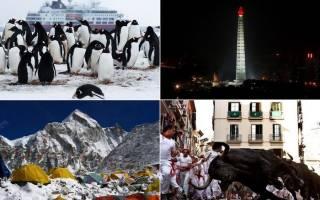 Экстремальные места достойные внимания настоящих путешественников — обзор