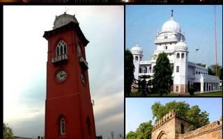 Лудхияна, Индия — обзор