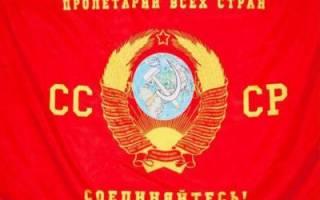 Пролетарии пролетают. Самые известные строения коммунизма по всему миру — обзор