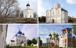 Белокаменные памятники Владимира и Суздаля, Россия — обзор