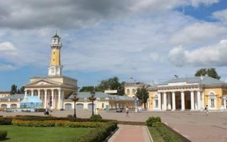 Россия что посмотреть в Костроме