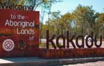Национальный парк Какаду, Австралия — обзор