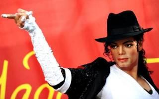 Музей Майкла Джексона, США — обзор