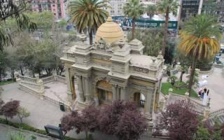 Сантьяго — что посмотреть по городам Чили