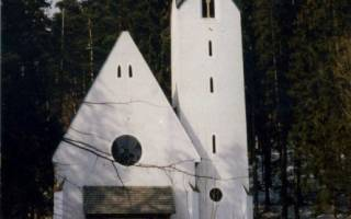 Татранска Ломница — обзор и отзывы лыжного курорта Словакии