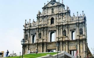 Исторический центр Макао, Китай — обзор