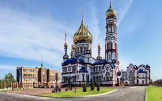 Россия что посмотреть в Новокузнецке