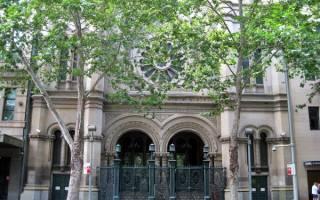Большая синагога в Сиднее, Австралия — обзор