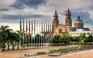 Армения — что посмотреть по городам Колумбии