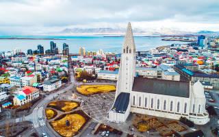 Судурнэс — что посмотреть по городам Исландии