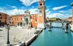 Венецианский арсенал, Италия — обзор