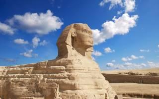 Большой Сфинкс, Египет — обзор