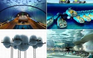 Фото галерея: Причудивые дома, отели и постройки на воде и под водой — обзор