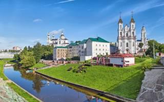 Витебск — что посмотреть по городам Белорусии