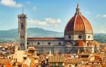 Флоренция — что посмотреть по городам Италии