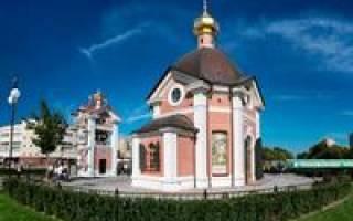 Россия что посмотреть в Щёлкове