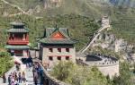 Реликты Поднебесной. Самые интересные объекты ЮНЕСКО в Китае — обзор