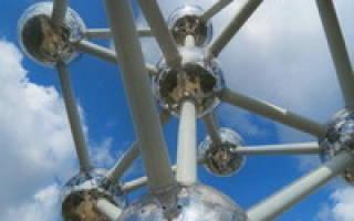 Атомиум, Бельгия — обзор