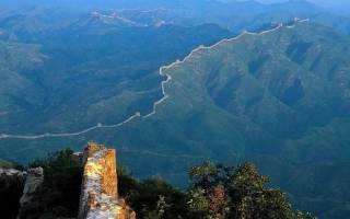 Великая китайская стена, Китай — обзор