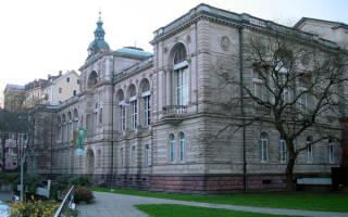 Баня Фридрихсбад, Германия — обзор