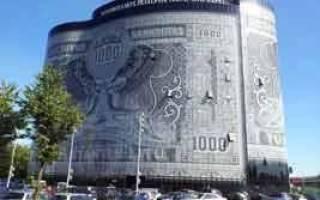 Офисный центр «Банкнота», Литва — обзор