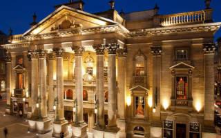 Королевский театр, Великобритания — обзор