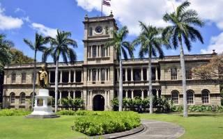 Здание Верховного суда Гонолулу, Гавайи — обзор