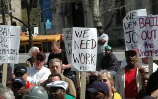 Городская администрация Балтимора, США — обзор