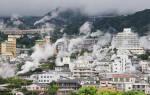 Беппу — что посмотреть по городам Японии