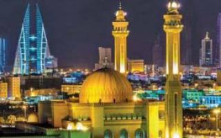 Бахрейн — обзор и отзывы для туриста