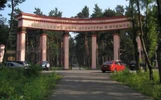 Россия что посмотреть в Прокопьевске