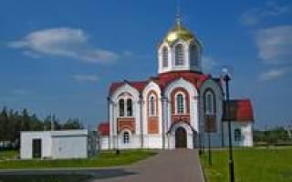 Россия что посмотреть в Дзержинске