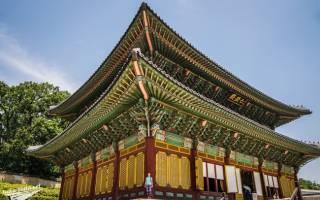 Сеул — что посмотреть по городам  Республики Корея