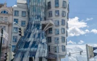 Танцующий дом, Чехия — обзор