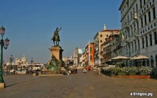 Набережная Рива дельи Скьявони, Италия — обзор