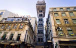 Лифт ду Карму, Португалия — обзор