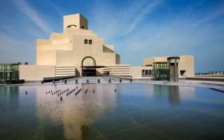 Музей ислама и культуры, Египет — обзор