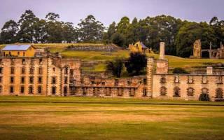 Тюрьма Порт-Артур, Австралия — обзор