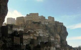 Деревня Эль-Хаджера, Йемен — обзор